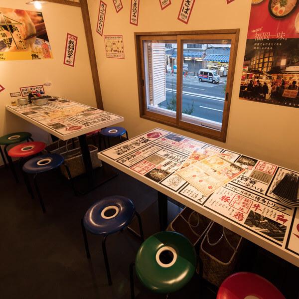 テーブル席(3~25名様)